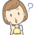 アフィリエイトのブログの記事は誰に何を書いてるの?